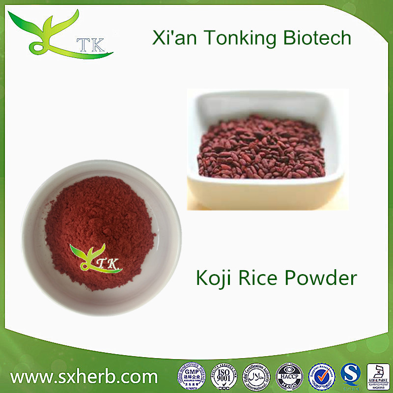 Japanese red koji rice Powder