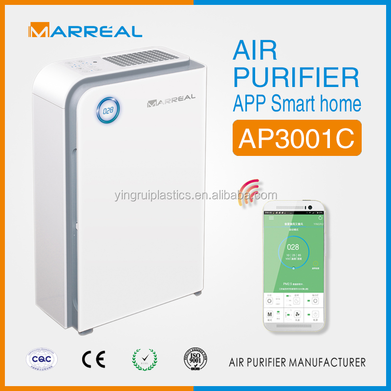 Newest design remote control air purifier with HEPA filters for the home/hotel/hospital