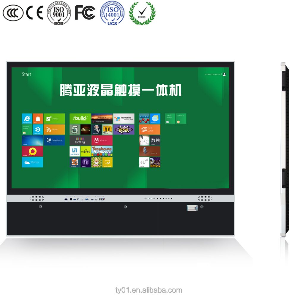 "75"" interactive led touch screen"