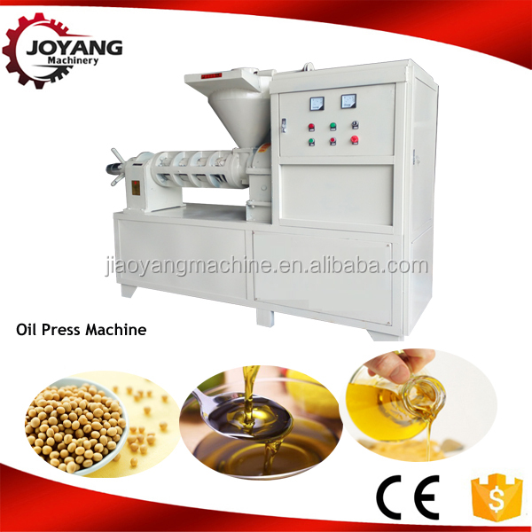New design small scale groundnut palm coconut oil extraction processing machine