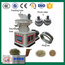 Vertical Ring Die Feed Pellet Mill