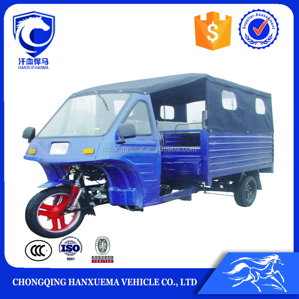 China Semi Closed Cabin 8-12 Passengers Van Commercial three wheel motorcycle