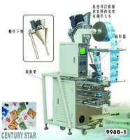 Three-Side Or Four-Side Seal Powder Automatic Used Powder Packing Machine