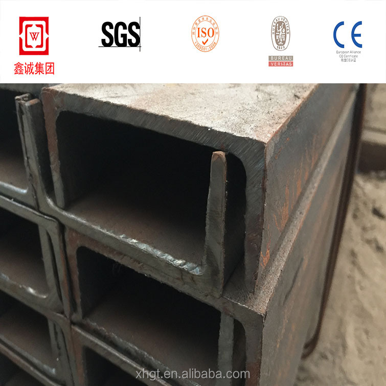 stainless steel u channel size