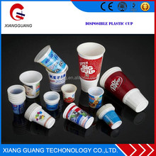 pp plastic disposable ripple plastic cup forming machine price