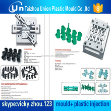 PVC PPR Injection Pipe Fitting Mould Plastic Injection Moulding Services with OEM