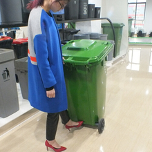240L plastic garbage bin /dustbin with wheels and cover