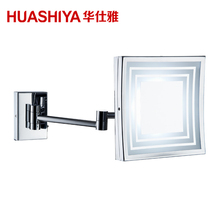 HSY1019 Led Light Wall Mount Magnifying Bathroom Mirror With 2 Square Circles Mirror Sheet