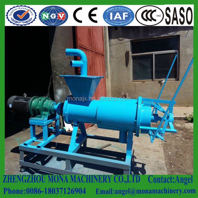 Dewatering screw press for animal waste/ animal dung/ livestock manure Dehydrator