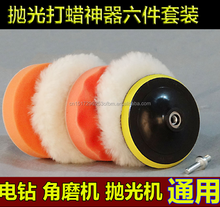 Wave disc Car Polishing corrugated Foam Pad