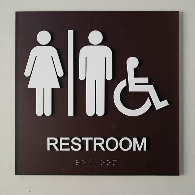 Top Men & Women acrylic toilet ADA braille sign
