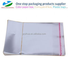 Quality custom printing OPP cellophane bag from guangzhou plastic bag factory