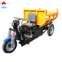 Self dumping function utility tricycle, tricycle with battery operated, cheap electric tricycle