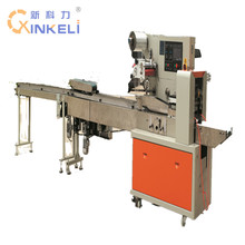 Best China manufacturer Full automatic Toilet Roll paper flow wrapping machine