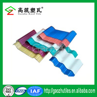Anti-corrosion lightweight PVC 1130type white PVC roof tile per price