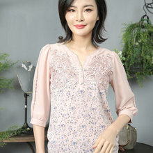 New stylish fashion design embroidery designs ladies tops