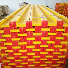 construction material/formwork h20 timber beam