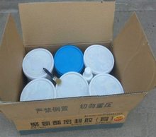 High adhesion performance two parts polysulfide silicone sealant