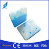 2014 new products Food/vaccine transporation ice box ,cooler box