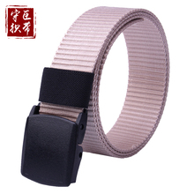 Polyester belt strap polyester webbing with YKK buckle