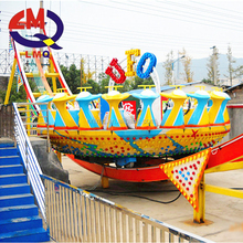 Exciting used amusement park rides UFO flying disco fairground equipment, amusement flying roller coaster