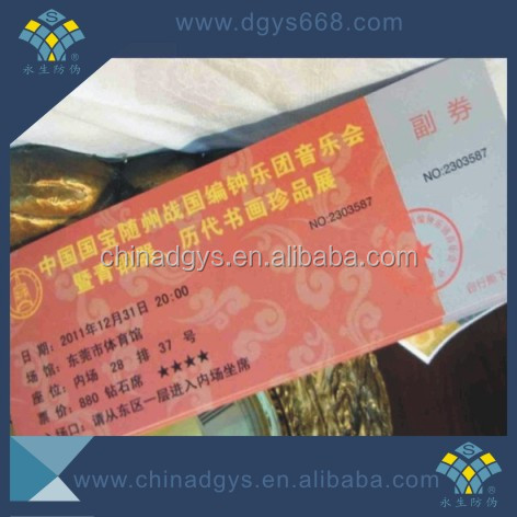 Theatre entrance ticket with security watermark