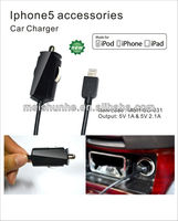 NEW!mini car charger for iphone5 of high quality