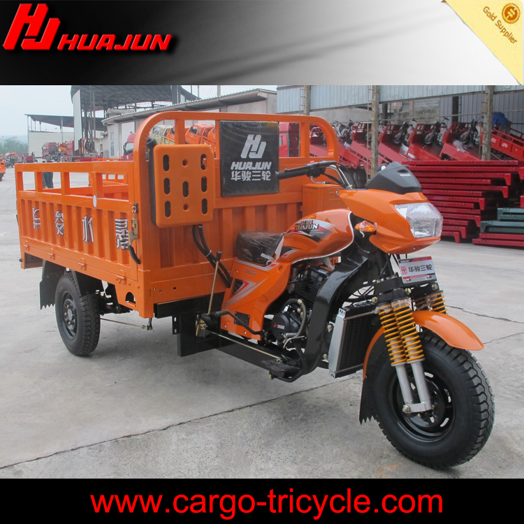 cargo tricycle bike/chinese three wheel motorcycle/3-wheel trike scooter