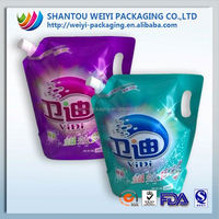 high quality water soluble washing packaging bag for packaging
