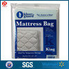 Super large plastic industry bag plastic moving mattress bag