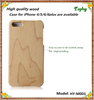 High quality wooden for iPhone 6 plus wood bamboo case cover, one piece design maple wood phone case with fabric inside