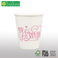 8oz 12oz 16oz wholesale printed coffee paper cup and export paper cup