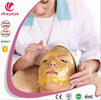Best Selling Gold Collagen Crystal Facial Mask Wholesale Korean Facial Masks