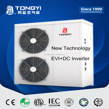 New arrival advance technology EVI DC Inverter heat pump from China
