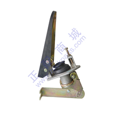 Best selling China supplier brake accelerator pedal with low price