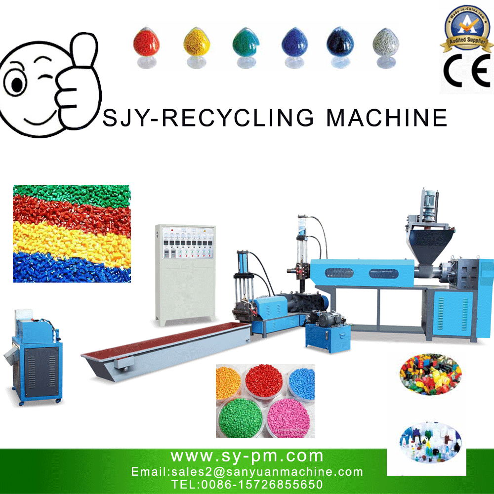 plastic recycling machine to produce <strong>pellet</strong>/SJY-120 model recycling machine