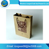 New collection promotion golf paper bag
