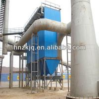 High Performance crusher dust control system