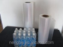 pvc wrap film packing material from china