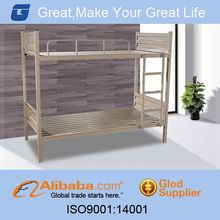 Alibaba china iron bunk bed for adult