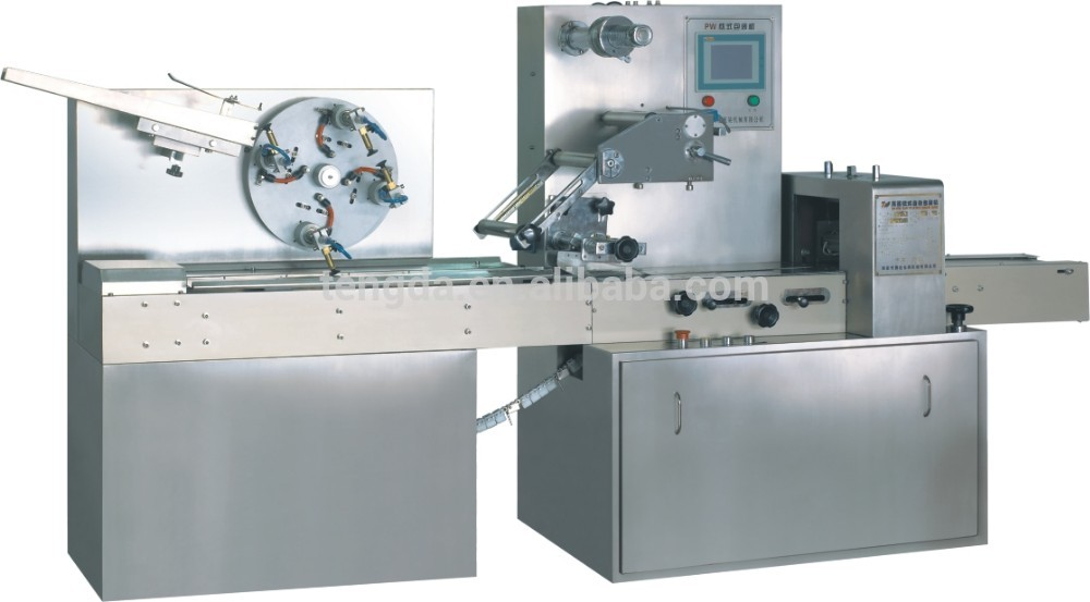 The packaging machine applied to feed automatically for cards,note and patches