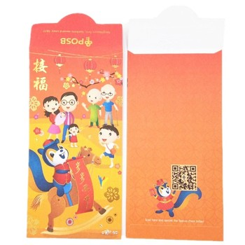 China supplier custom red packet with CMYK printing gold stamping