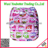 Print Polyester Nappies Baby Cloth Diaper Waterproof