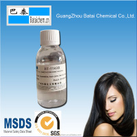 INCI:Dimethicone& Dimethiconol is smilar to dow corning silicone oil for cosmetics products