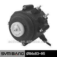 EM84 84MM brushless EC motor