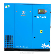 25hp 18.5kw high quality slient combined Screw Air Compressor for sale