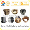 free bearing sample available brass bushing, bronze bushing,flange bearings