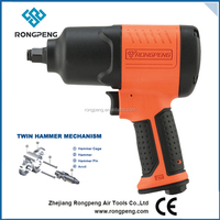 RP17407 RONGPENG Power source High Volume Truck Tire Impact Wrench