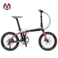 Sava 20/24 inches wheel folding bicycle light weight samll wheel carbon frame folding bicycle 2017