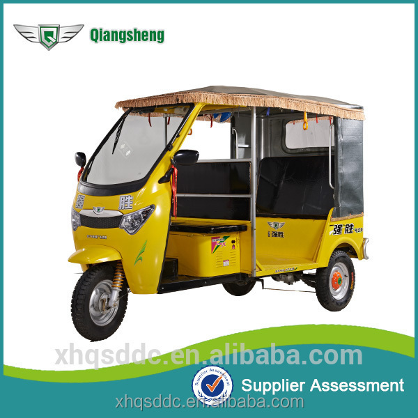 2015 1+6 seater electric tricycle passenger battery operate electric auto rickshaw for sale